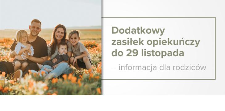 Dodatkowy zasiłek opiekuńczy do 29 listopada – informacja dla rodziców